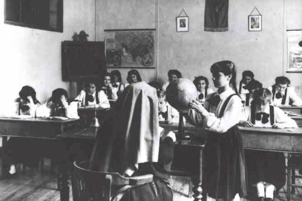 Alumnas1946